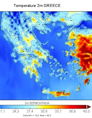 TETAR - Πρόγνωση Ελλάδας-Θεσσαλίας 18-20/5/2020
