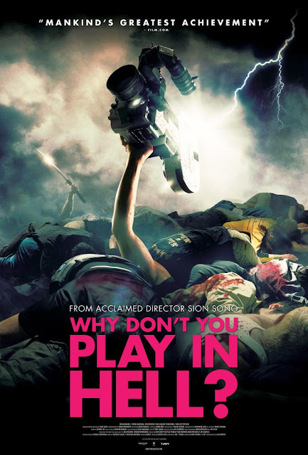 Sinopsis Why Don't You Play in Hell? (2013) - Film Jepang