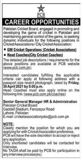 www.pcb.com.pk Jobs 2021 - PCB Jobs 2021 - Pakistan Cricket Board Jobs 2021 - www.pcb.com.pk/coaches