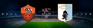 Рома – Виртус Энтелла прямая трансляция онлайн 14/01 в 23:00 по МСК.