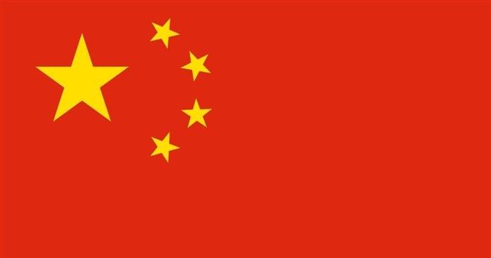 Bayrağında sarı renk olan ülkeler Çin bayrağı