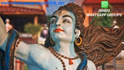 Hindu Whatsapp Group Link | Hindu Whatsapp Group Join Link