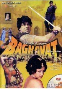 Baghawat