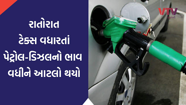 Petrol, diesel prices to be hiked; as government increases excise duty