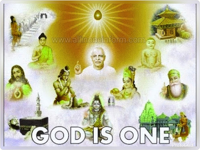One God in all life and common sense in all living life