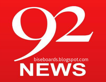 92 News Live TV HD Streaming - Watch Channel 92 News HD Online