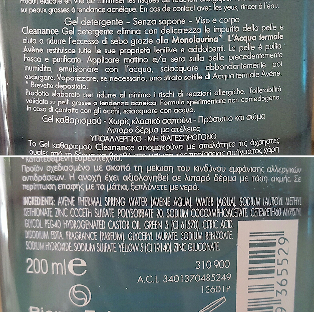 gel detergente cleanance avène ingredients