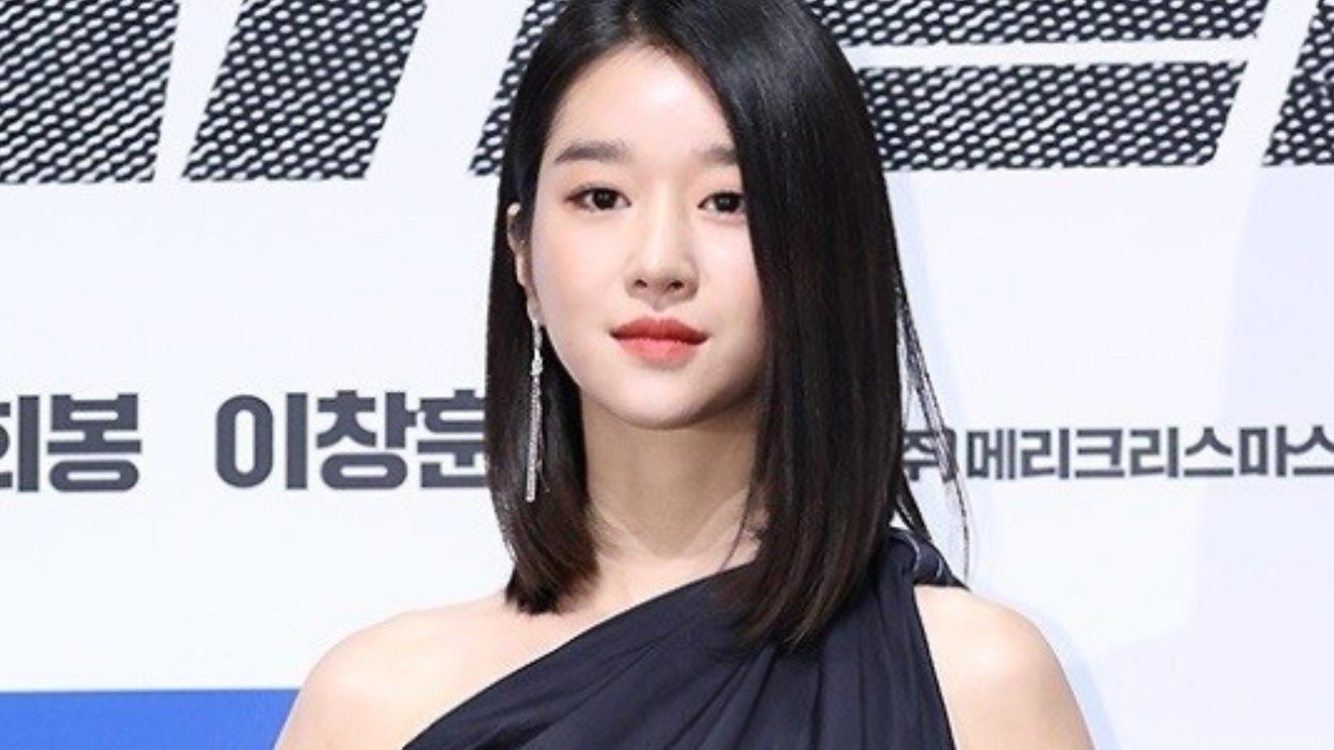 Jin seo ye Netizens speculate