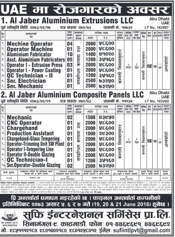 Free Visa, Free Ticket, Jobs For Nepali In U.A.E. Salary - Rs.73,000/