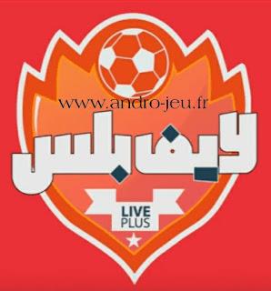 تحميل برنامج live plus لمشاهذة مباريات كرة القدم