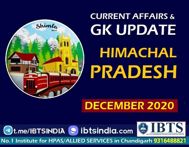 Himachal Pradesh Current Affairs Monthly: (December 2020)