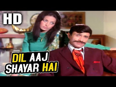 Dil Aaj Shayar Hai Kishor Kumar Song English Lyrics idoltube -