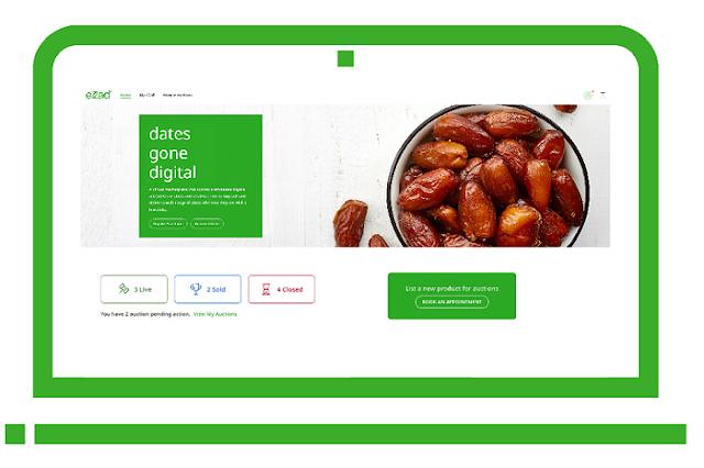 """""""أغذية"""" تطلق """"إي زاد"""" أول منصة من نوعها لمزادات التمور عبر الإنترنت"""