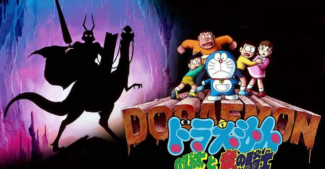Doraemon The Movie Nobita Aur Dinosaur Yoddha Full Movie In HINDI HD 1080p-720p Watch Online