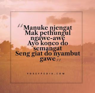 Pantun Semangat Kerja Bahasa Jawa