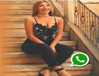 ◁ ارقام بنات بنات لبنان بيروت للتعارف