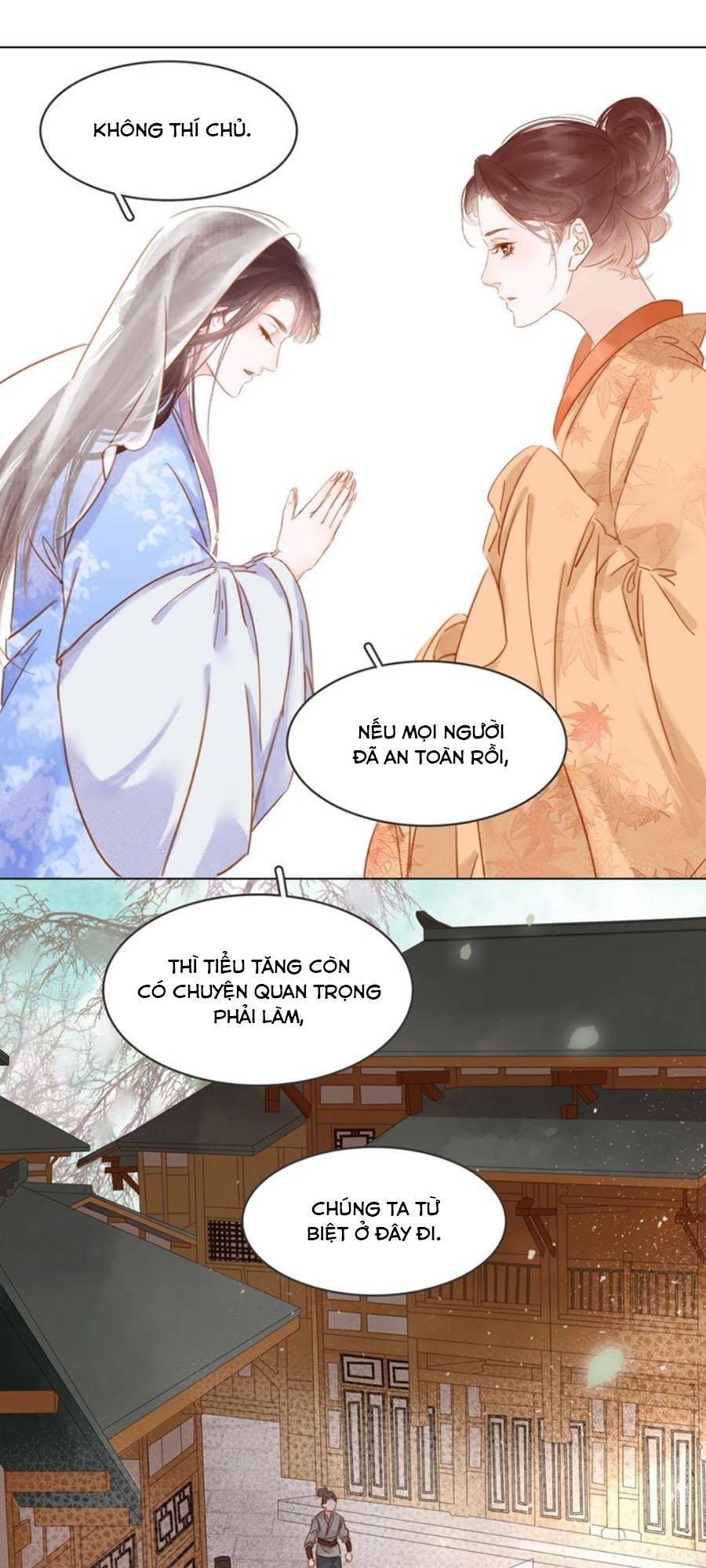 Tiểu sư phụ, tóc giả của ngài rơi rồi! chap 11 - Trang 16