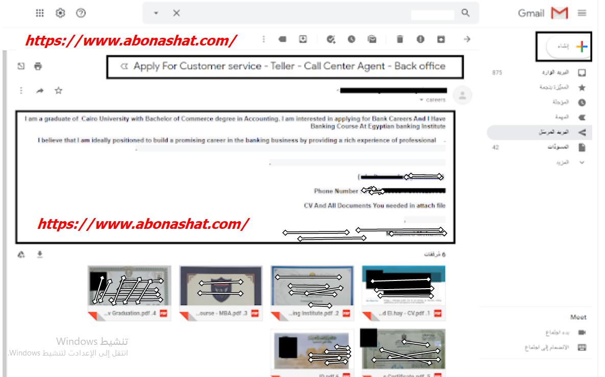 << بنك القاهرة >> التقديم فى بنك القاهرة  بأستخدام  حساب لينكدان او عبر الايميل -<< Banque du Caire >> Apply at Banque du Caire using a LinkedIn account or via email -