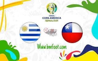 ملخص مباراة الأوروغواي و تشيلي مباشرة اليوم في كوبا امريكا