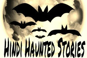 hindi haunted stories