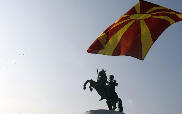 Pelagon: Bestehende Differenzen zwischen Griechenland und der Republik Makedonien im Namensstreit