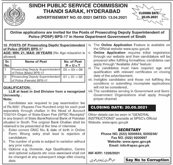 Sindh-Public-Service-Commission-Jobs-2021
