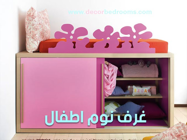 غرف نوم اطفال مع سرير تخزين
