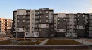 رابط بنك hdb-egy com للتقديم في شقق متوسطى الدخل بالمدن الجديدة
