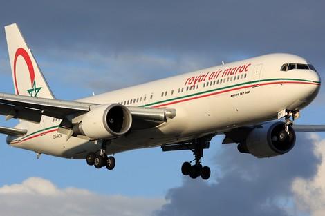 """اتفاق شراكة يعزز خدمات """"لارام"""" و""""مصر للطيران"""""""