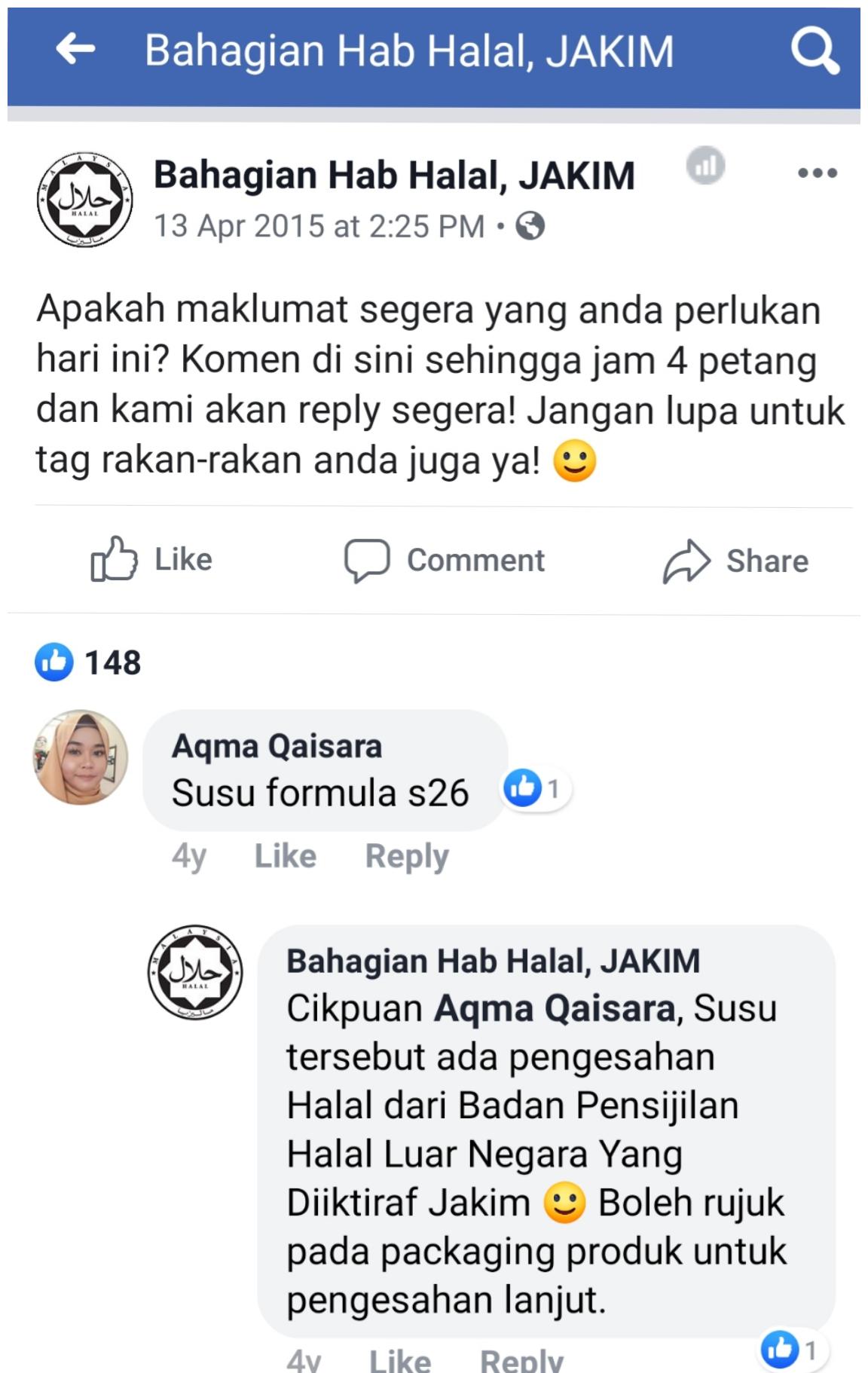feedback s26 review malaysia testimoni susu s26 sample susu s26 s26 0-6 bulan susu s26 price status halal susu s26 susu formula anak sembelit