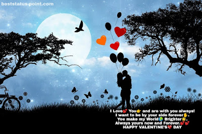 Valentine-day-Special-Quotes