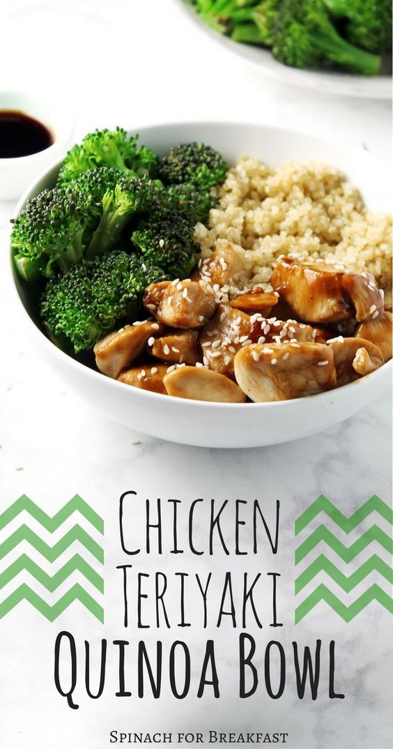 CHICKEN TERIYAKI QUINOA BOWL #healthyrecipeseasy #healthyrecipesdinnercleaneating #healthyrecipesdinner #healthyrecipesforpickyeaters #healthyrecipesvegetarian #HealthyRecipes #HealthyRecipes #recipehealthy #HealthyRecipes #HealthyRecipes&Tips #HealthyRecipesGroup  #food #foodphotography #foodrecipes #foodpackaging #foodtumblr #FoodLovinFamily #TheFoodTasters #FoodStorageOrganizer #FoodEnvy #FoodandFancies #drinks #drinkphotography #drinkrecipes #drinkpackaging #drinkaesthetic #DrinkCraftBeer #Drinkteaandread #RecipesFood&Drink