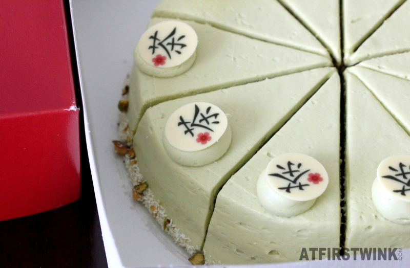 Koekela green tea birthday cake