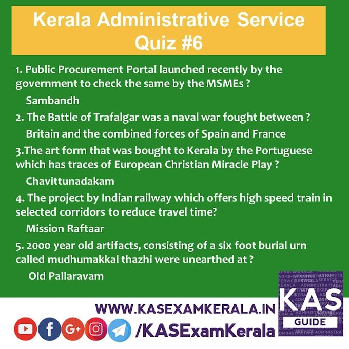 Daily Quiz for Kerala Administrative Service  #6 | Questions and Answers