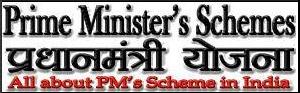Prime-Ministry-Scheme