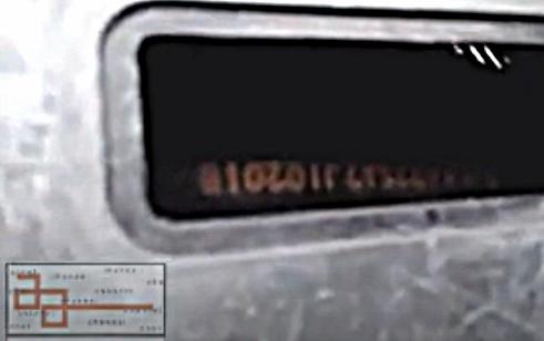 Letak Nomor Rangka dan Nomor Mesin Kymco Free LX