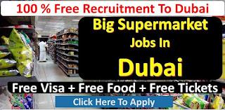 Royal Horizon Supermarket  Al Ain, UAE Job Vacancy For Female Sales Girl for Retail Supermarket   Apply Online