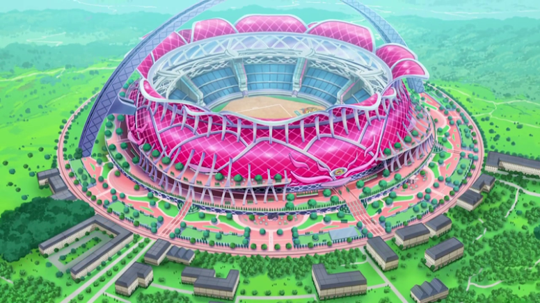 Estádio Wyndon Anime