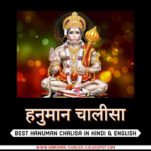 Hanuman ji pictures
