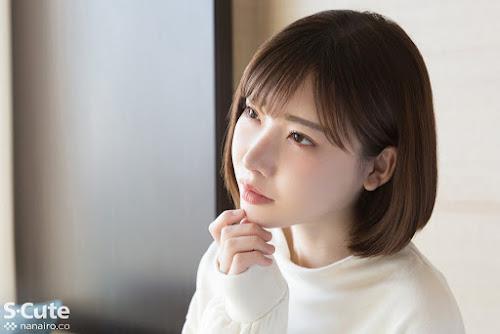 S-Cute_713_eimi_01_cover