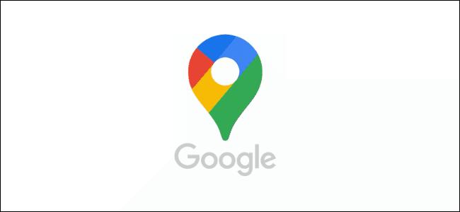 شعار خرائط جوجل