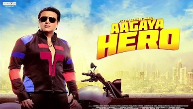 Aagaya Hero Full Movie