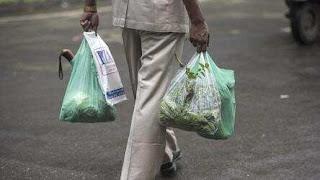 আন্তর্জাতিক প্লাস্টিক ব্যাগ মুক্ত দিবস | International Plastic Bag Free Day