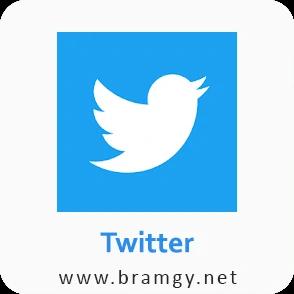 تنزيل برنامج تويتر للموبايل مجاناً