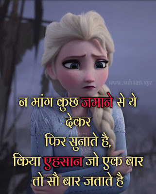 Hindi motivation shayari, hindi motivate shayari