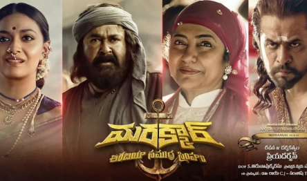 marakkar-movie-cast-and-crew-mohanlal