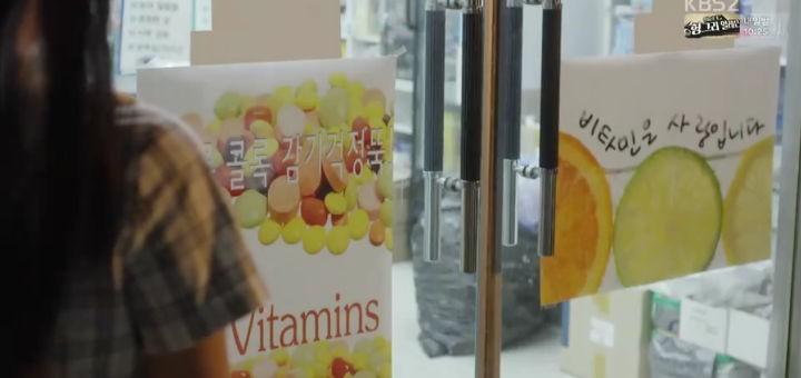 Sinopsis Orange Marmalade Episode 11 Part 2
