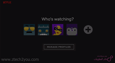 طريقة-مشاركة-حساب-نتفليكس-Netflix-مع-العائلة-الاصدقاء-شخص اخر