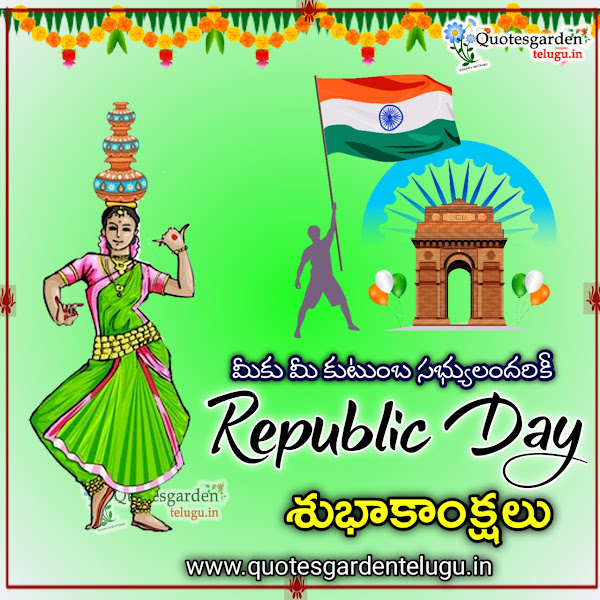 Happy-Republic-day-telugu-greetings-republic-day-wishes-images