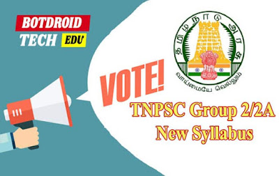 tnpsc group 2 survey